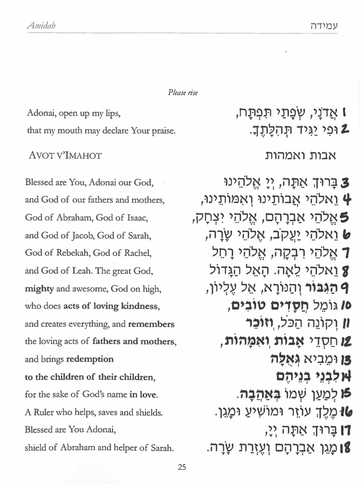 Hebrew Resources - Religious School